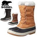 SOREL/ソレル メンズ スノーブーツ ブーツ ロングブーツ スノーシューズ スノーブーツ ウインターシューズ ウインターブーツ 冬 靴 防…