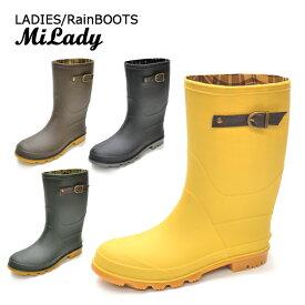 MiLady/ミレディ レディース レインブーツ 雨靴 長靴 PVC 防水 パッカブル 折りたたみ ML814 プチプラ あす楽対応_北海道 BOS 在庫一掃