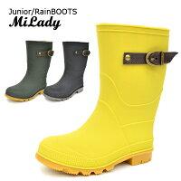 MiLady/ミレディキッズジュニアレインブーツ雨靴長靴PVC防水パッカブル折りたたみ女の子男の子ML906プチプラあす楽対応_北海道BOS
