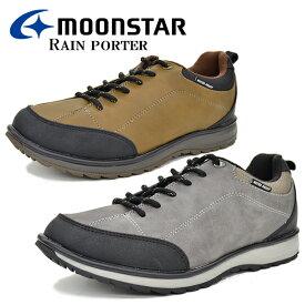 moonstar/ムーンスター RAINPORTER/レインポーター 紳士靴 防水 MS RP006 あす楽対応_北海道 BOS 在庫一掃