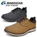 moonstar/ムーンスター RAINPORTER/レインポーター 紳士靴 防水 MS RP007 あす楽対応_北海道 BOS