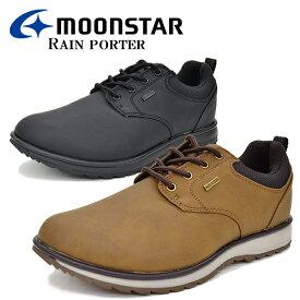 moonstar/ムーンスター RAINPORTER/レインポーター 紳士靴 防水 MS RP007 あす楽対応_北海道 BOS 在庫一掃