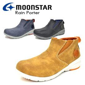 moonstar/ムーンスター RAINPORTER/レインポーター 婦人靴 防水 全天候 レインシューズ 軽量 柔らかい カジュアル MS RPL002 あす楽対応_北海道 BOS 在庫一掃