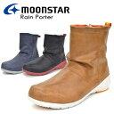 moonstar/ムーンスター RAINPORTER/レインポーター 婦人靴 防水 MS RPL003 あす楽対応_北海道 BOS 在庫一掃
