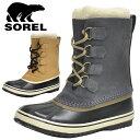 SOREL ソレル 1964 パック2 レディース 冬靴 冬 靴 スノーブーツ ブーツ ショート スノーシューズ スノーブーツ ウインターシューズ ウ…