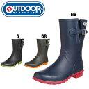 outdoor products/アウトドアプロダクツ Achilles/アキレス レディース ラバーブーツ レインブーツ ゴム長 長靴 ODB0130 あす楽対応_北…