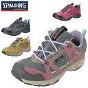 爆安セール!【訳あり】スポルディング spalding レディーストレッキングシューズ 幅広3E 女性 軽登山靴 ON-149 OIN1490
