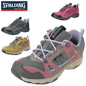 スポルディング spalding レディースノルディックウォーキングシューズ 幅広3E足幅ワイド 透湿防水 吸水速乾インソール リフレクター 女性用靴 ON-149 OIN1490