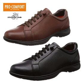 [ゆったりビジカジシューズ] PRO-COMFORT/プロコンフォート madras/マドラス 紳士靴 コンフォートシューズ カジュアルシューズ ビジカジ 紳士合皮 4E 幅広 PC9002 あす楽対応_北海道 BOS