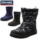 SPALDING/スポルディング スノーフィールド ダウンブーツ スノーシューズ スノーブーツ ウインターシューズ ウインターブーツ 防水 防…