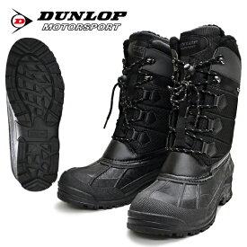 ダンロップ メンズ 冬靴 冬 靴 ブーツ スノーブーツ スノーシューズ ウインターシューズ 紐 レースアップ 防滑 撥水 DUNLOP ドルマン G330 BG330 あす楽対応_北海道 BOS 在庫一掃
