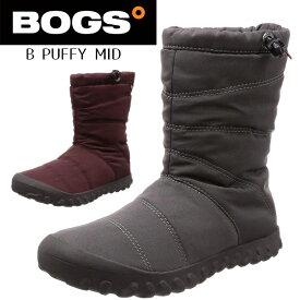 BOGS ボグス レディース ミドル ブーツ スノーシューズ スノーブーツ ウインターシューズ ウインターブーツ ユニセックス 冬 靴 防水 防滑 防寒 B PUFFY MID 72241 あす楽対応_北海道 BOS