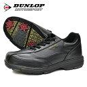 ダンロップ メンズ 冬靴 滑らない 滑りにくい 紳士靴 スノーシューズ ウインターシューズ スニーカー 紐 レースアップ ピンスパイク 防…