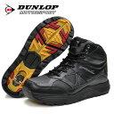 ダンロップ メンズ 冬靴 冬 靴 滑らない 滑りにくい 紳士靴 スノトレ スノーシューズ ウインターシューズ スニーカー スパイク 紐 レー…