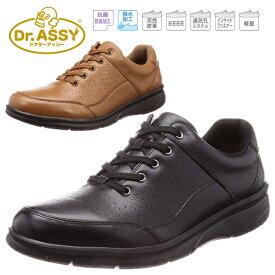 Dr.ASSY ドクターアッシー メンズ 紳士 紳士靴 靴 革靴 スニーカー カジュアル ビジカジ ウォーキング コンフォート 旅する達人 Dr8016 Dr-8016 あす楽対応_北海道 BOS
