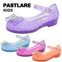 子供 靴 ガラスの靴 キラキラ サンダル キッズ ジュニア 女の子 キッズサンダル リボン クリアサンダル クリアシューズ 16.0cm 17.0cm …