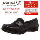 フットスキ レディース パンプス ローファー 婦人 婦人靴 靴 シューズ 3E 幅広 外反母趾 アシックス商事 footsuki FS17320 FS-17320 あ…