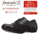 フットスキ レディース パンプス 婦人 婦人靴 靴 シューズ 3E 幅広 外反母趾 アシックス商事 footsuki FS17330 FS-17330 あす楽対応_北…