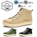TOKYO CAMPGO レディース スニーカー ハイカット 防水 防滑 靴 シューズ オールシーズン カジュアルシューズ トウキョウ キャンプゴー …