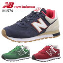 ニューバランス 574 レディース スニーカー 靴 シューズ メンズ ユニセックス ライフスタイル カジュアル newbalance NB ML574 SSO SSP…
