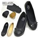 RELAXIS レディース パンプス 折りたたみ 折りたたみパンプス 婦人 婦人靴 防水 中履き 上靴 上履き 軽量 プチプラ MTA61001 あす楽対…