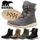 SOREL ソレル ウィットニーショートレース レディース 冬靴 冬 靴 スノーブーツ ブーツ ショート スノーシューズ スノ…