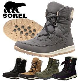 SOREL ソレル ウィットニーショートレース レディース 冬靴 冬 靴 スノーブーツ ブーツ ショート スノーシューズ スノーブーツ ウインターシューズ ウインターブーツ 防水 防滑 防寒 WHITNEY SHORT LACE NL2776 NL3432 NL3436 NL3437 あす楽対応_北海道 BOS 在庫一掃