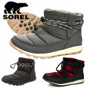 SOREL ソレル ウィットニーショート レディース 冬靴 冬 靴 スノーブーツ ブーツ ショート スノーシューズ スノーブーツ ウインターシ…