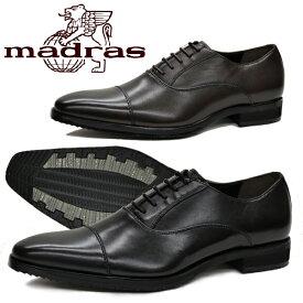 マドラス エムディエル ビジネスシューズ メンズ 紳士 紳士靴 ビジネス 本革 革靴 フォーマル 防滑 madras MDL エムディエル SPDS4047 あす楽対応_北海道 BOS