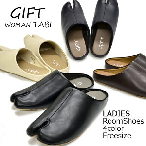 レディース ルームシューズ 室内履き スリッパ 足袋 婦人靴 女性用 フリーサイズ プレゼント ギフト 軽量 GIFT TABI 28116