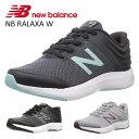 ニューバランス new balance レディース スニーカー 靴 シューズ ウォーキング ランニング RALAXA W ララクサ NB WARLX D CO1 CP1 CL1 …
