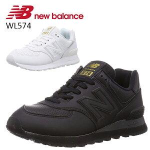 ニューバランス newbalance レディース スニーカー 靴 シューズ ライフスタイル カジュアル 白 黒 NB WL574 SYI SYJ あす楽対応_北海道 BOS