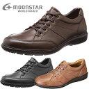ムーンスター ワールドマーチ メンズ 紳士 紳士靴 靴 革靴 スニーカー ビジネス カジュアル ビジカジ ウォーキング コンフォート moons…
