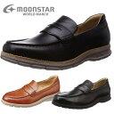 ムーンスター ワールドマーチ メンズ 紳士 紳士靴 靴 革靴 ローファー ビジネス カジュアル ビジカジ ウォーキング コンフォート mo…