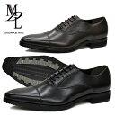 エムディエル ビジネスシューズ メンズ 紳士 紳士靴 ビジネス 本革 革靴 フォーマル 防滑 MDL エムディエル SPDS4047 あす楽対応_北海…