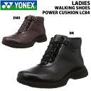 セール SALE ヨネックス yonex レディース ウォーキングシューズ 冬靴 POWER CUSHION SHW-LC84