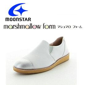 ムーンスター スポルス moonstar SPORTH コンフォートシューズ スリッポン 婦人靴 SP0632 あす楽対応_北海道 BOS