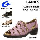 ムーンスター スポルス moonstar コンフォートサンダル レディース SP9301 あす楽対応_北海道 BOS