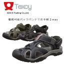 テクシー Texcy スポーツサンダル バックバンド メンズ TM-7580 あす楽対応_北海道