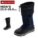 スノトレ スノーブーツ 冬靴 メンズ 25.0 26.0 27.0 28.0 防滑 雪道対応 トレイルマスター trailmaster アシックス商事 TR-029 あす楽…