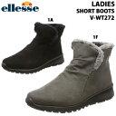 エレッセ ellesseレディース ウインターブーツV-WT272