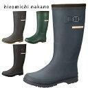 ヒロミチナカノ/hiromichi nakano レディース 長靴 ゴム長 ラバーブーツ レインブーツ ウインターブーツ スノーシューズ 防水 防滑 防…