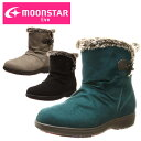 moonstar/ムーンスター EVE/イブ 婦人靴 レディース ウインターシューズ ウインターブーツ スノーブーツ コンフォートシューズ スノー…