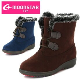 moonstar ムーンスター EVE イブ 婦人靴 レディース ウインターシューズ ウインターブーツ スノーブーツ コンフォートシューズ スノーシューズ サイドファスナー 幅広 3E 防滑 防水 あたたかい EVE WPL055 あす楽対応_北海道 BOS 在庫一掃