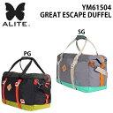 alite/エーライト Great Escape Duffel ダッフルバッグ ボストンバッグ メンズ レディース ユニセックス YM61504