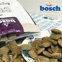 ボッシュ【bosch】【正規品】【あす楽対応】ハイプレミアム+プラスソフトシニアヤギ&ポテトグルテンフリードッグフード(1.0kg)[二重袋入]●粒のやわらかい半生タイプではありません●