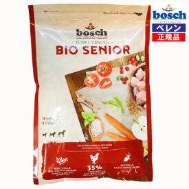 【BIOボッシュドッグフード】【あす楽対応】オーガニックドッグフード BIO bosch シニアトマト&ハーブ(0.75kg)※詰め替え品