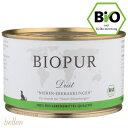 ビオピュア【BIOPUR】【正規品】BIOPUR 犬用ニーレン・エアクランクンゲンドッグフード(400g)[結石・結晶・尿路・泌尿器・腎臓]05P03Dec16