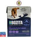 【BOZITA】【あす楽対応】ボジータ犬用チャンクゼリー 七面鳥ドッグフード(370g)※リニューアルしました※
