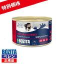 【特価】【BOZITA】【あす楽対応】ボジータ 犬用缶詰 ビーフパテドッグフード(200g)【賞味期限:2021年1月9日】